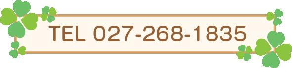 tel0272681835